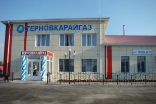 Филиал ОАО Газпром газораспределение Воронеж в с. Терновка
