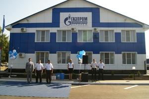 Филиал ОАО Газпром газораспределение Воронеж в г. Калаче
