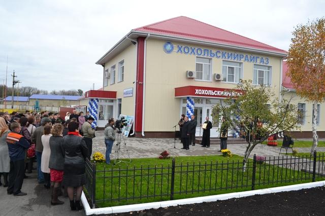 Филиал ОАО Газпром газораспределение Воронеж в р.п. Хохольский