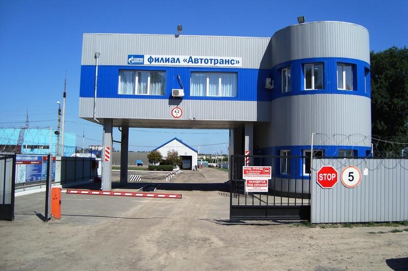 Филиал ОАО Газпром газораспределение Воронеж - Автотранс