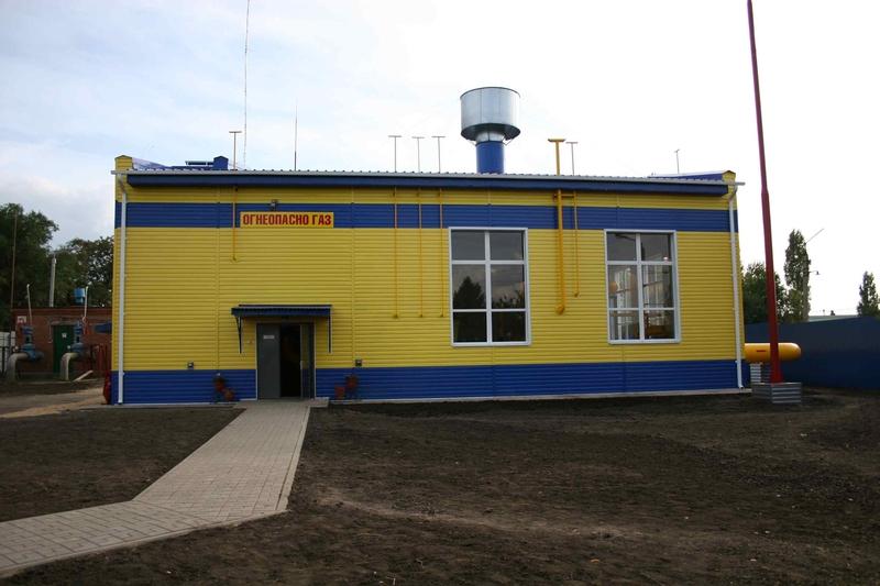 Головной газорегуляторный пункт в г. Воронеже. Реконструкция проведена в 2009 году