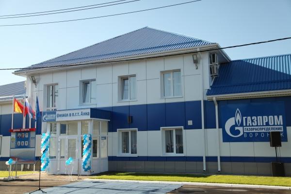 В Аннинском районе после реконструкции открылась новая эксплуатационная база