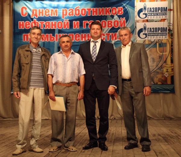 Накануне Дня работников нефтяной и газовой промышленности воронежские газовики поздравили ветеранов производства и чествовали отличившихся сотрудников