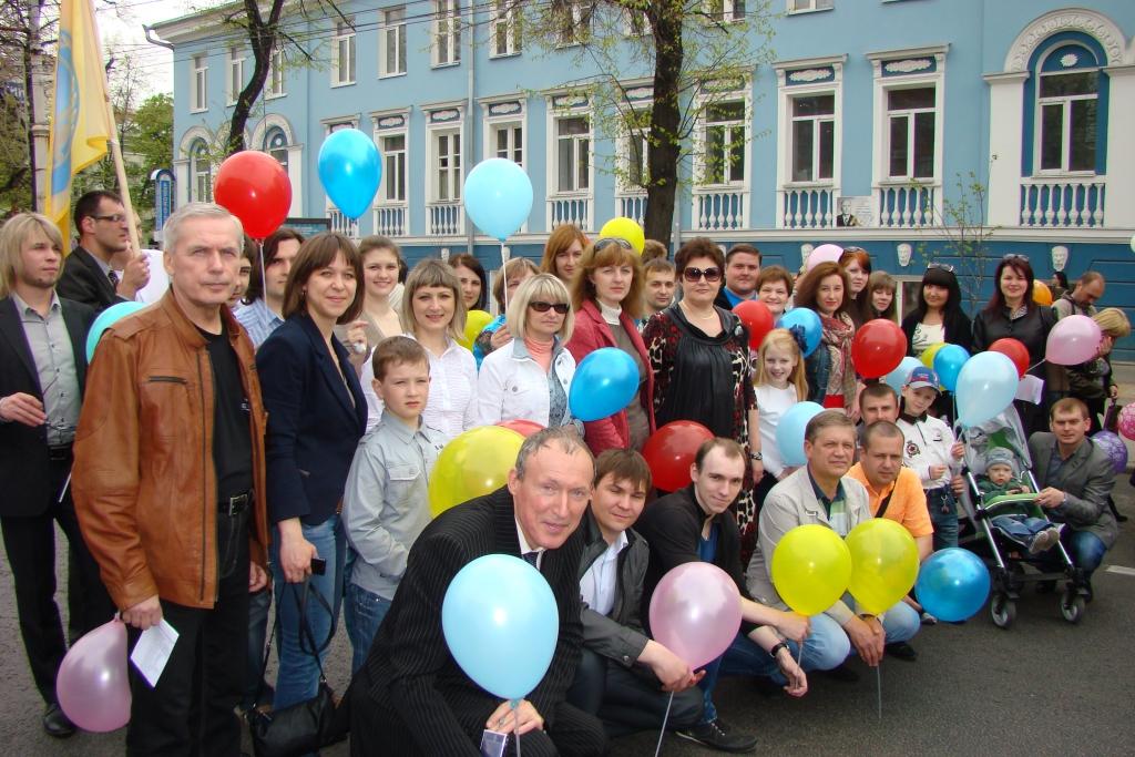 Воронежские газовики приняли участие в первомайской демонстрации