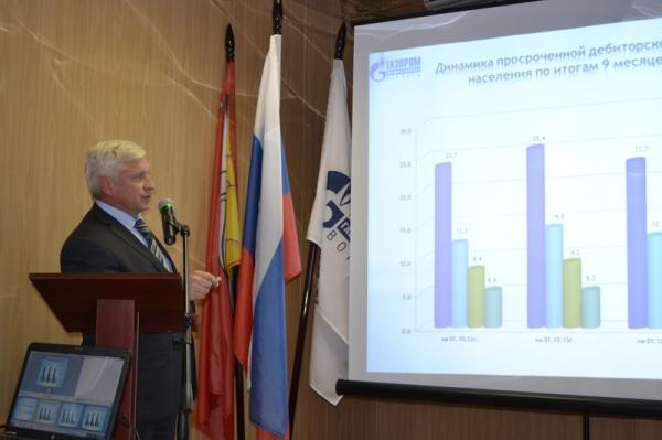 В филиале ОАО «Газпром газораспределение Воронеж» в г. Павловске состоялось совещание