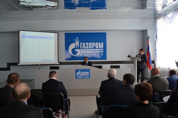 Воронежские газовики подвели итоги работы за 2017 год