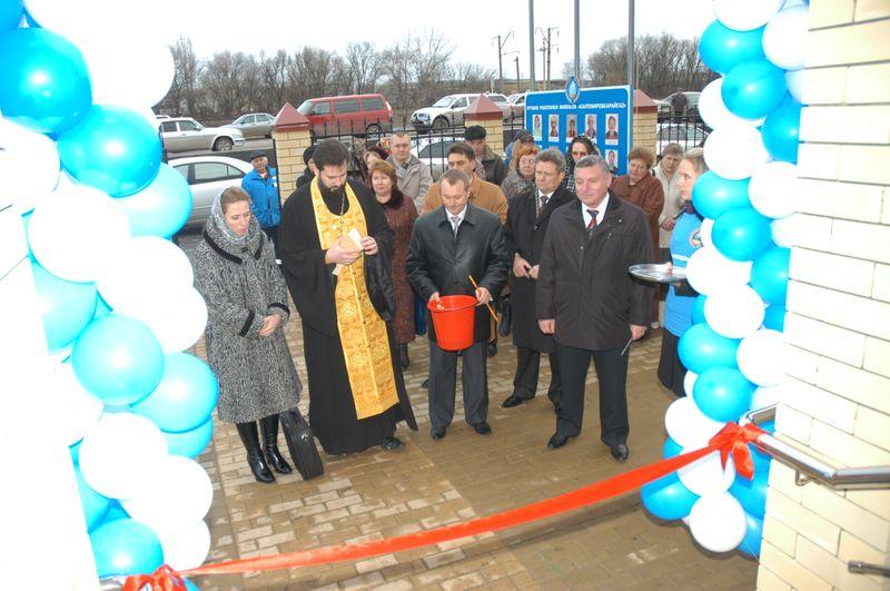 Кантемировка. Открытие новой производственной базы газового хозяйства