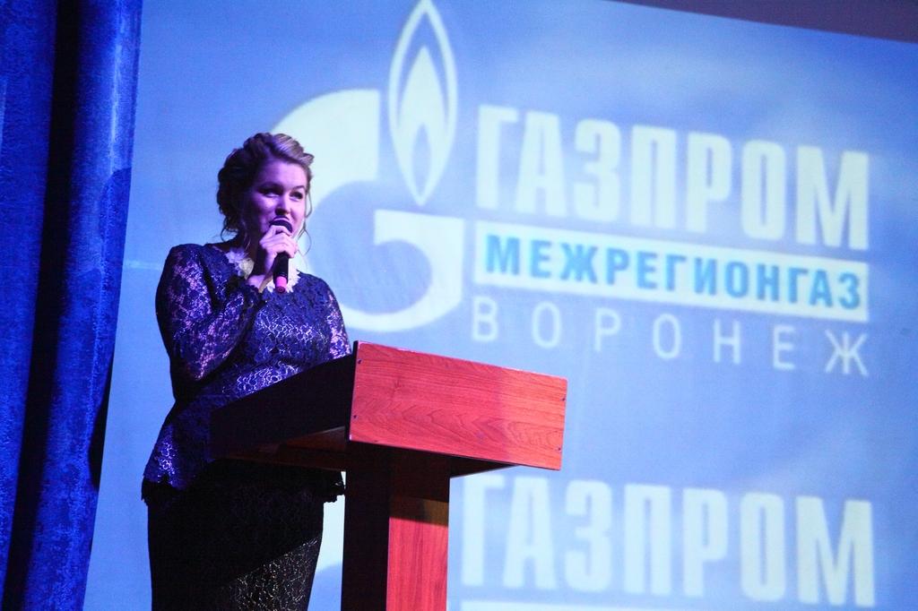 Воронежские газовики отметили 50-летие Борисоглебской газовой службы