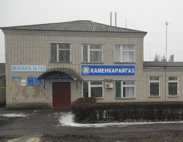 С 1 апреля 2012 года 7 РЭГС (районных эксплуатационных газовых служб) стали филиалами ОАО «Воронежоблгаз»: «Воробьевкарайгаз», «Панинорайгаз», «Грибановскийрайгаз», «Каменкарайгаз», «Верхний Мамонрай