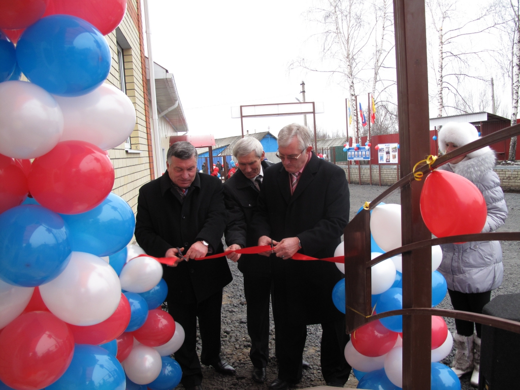 Репьевские газовики и абоненты получили новогодний подарок – в райцентре торжественно открыли базу газового хозяйства