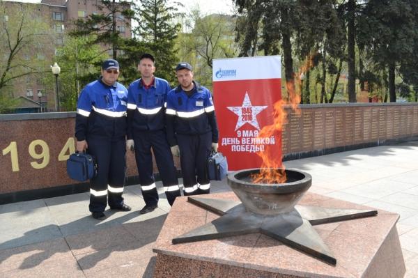 Социальная работа газовиков в преддверии Дня Победы