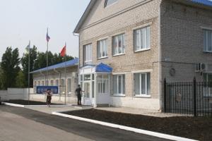 Филиал ОАО Газпром газораспределение Воронеж в р.п. Рамонь