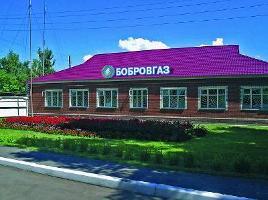 Филиал ОАО Газпром газораспределение Воронеж в г. Боброве